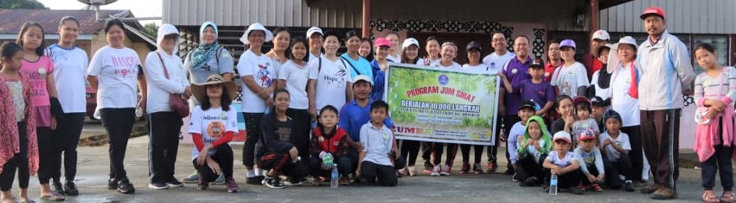 Program Berjalan 10,000 langkah landasan bentuk kesihatan diri.