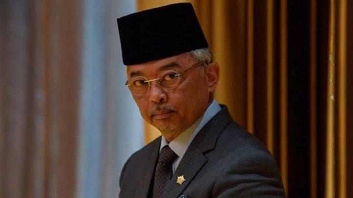 TERKINI: Agong Titah Sidang Parlimen Perlu Diadakan Sebelum 1 Ogos 2021 – Parlimen