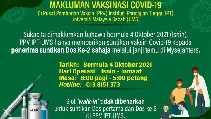PPV IPT UMS hanya beri vaksin ikut temu janji MySejahtera mulai 4 Oktober depan